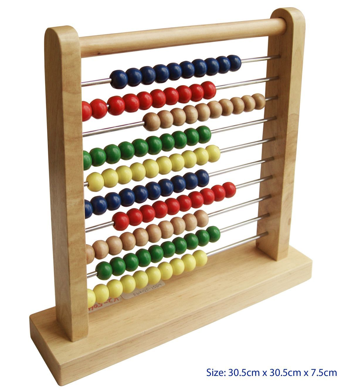 CLASSIC ABACUS with Metal Bars Educational Wooden TOY