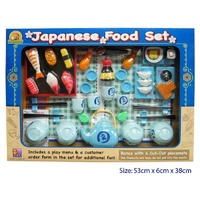 JAPANESE Dinner Playset -  INTERNATIONAL Ethnic MULTICULTURAL FOODS for PRETEND & IMAGINATIVE Play